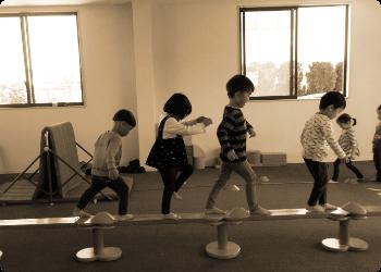 いろいろな身体の動きをあそびながら学ぶ